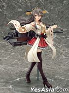 Kantai Collection : Haruna 1:7 Pre-painted PVC Figure
