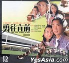 On The Track Or Off (VCD) (Part 1) (To Be Continued) (TVB Drama)