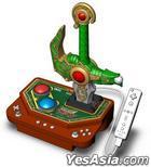 Wii Dragon Quest Monster Battle Road Controller (Japan Version)