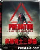 Predator Trilogy (Blu-ray) (Steelbook) (Taiwan Version)
