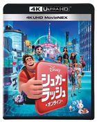 Ralph Breaks The Internet: Wreck-It Ralph 2 (4K Ultra HD MovieNEX + 4K Ultra HD + 3D Blu-ray + Blu-ray) (Japan Version)