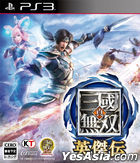 Shin Sangoku Musou Eiketsuden (Normal Edition) (Japan Version)