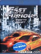 The Fast And The Furious: Tokyo Drift (2006) (Blu-ray) (Hong Kong Version)