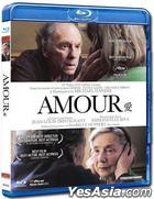 Amour (2012) (Blu-ray) (Hong Kong Version)