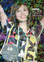 poketsutoban nogizaka 46 shiraishi mai mirakuru  MIRACLE