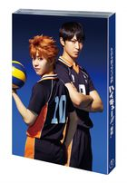 Hyper Projection Engeki Haikyu!! 'Hishou'  (Blu-ray)(Japan Version)