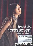 Special Live ''Cossover'' (Hong Kong Version)