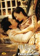 Madeleine (DVD) (Korea Version)