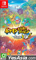 Pokemon Mystery Dungeon: Rescue Team DX  (Asian Japanese / English Version)
