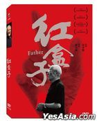 Father (2010) (DVD) (Taiwan Version)