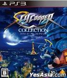 Sly Cooper Collection (Japan Version)