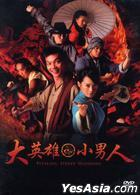 Petaling Street Warriors (DVD) (Taiwan Version)