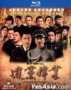 Beginning Of The Great Revival (Blu-ray + DVD) (Hong Kong Version)