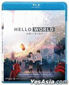 Hello World (2019) (Blu-ray) (English Subtitled) (Hong Kong Version)