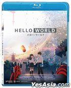 Hello World (2019) (Blu-ray) (English Subtitled) (Hong Kong Version)