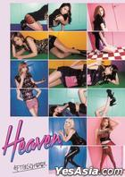 Heaven (SINGLE + PHOTO BOOK) (First Press Limited Edition)(Hong Kong Version)