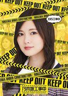 Shiraishi Koujichuu (Blu-ray) (Japan Version)