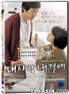 Closer to Heaven (DVD) (Single Disc) (Korea Version)