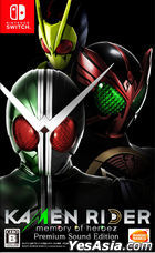 KAMEN RIDER memory of heroez Premium Sound Edition (Japan Version)