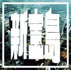 Shintakarajima (SINGLE+DVD) (First Press Limited Edition)(Japan Version)