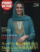 POINT DE VUE JAPON 18127-08 2020