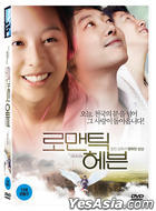 Romantic Heaven (DVD) (初回版) (韓國版)