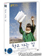 Buddha Collapsed Out Of Shame (DVD) (Korea Version)