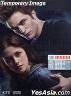 Twilight (DVD) (Single Disc Edition) (Hong Kong Version)