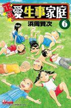 Class of '93(Vol.6)