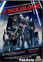 Attack the Block (2011) (DVD) (US Version)