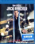 Jack Reacher (2012) (Blu-ray) (Hong Kong Version)