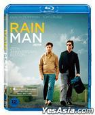 Rain Man (Blu-ray) (Remastered) (Korea Version)
