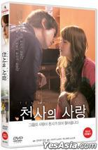 My Rainy Days (2010) (DVD) (Korea Version)