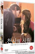 出租天使 (2010) (DVD) (韓國版)