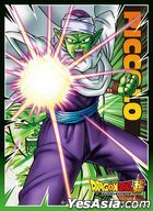 Character Sleeve : Dragon Ball Super Piccolo EN-161