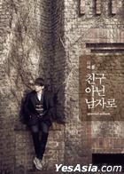 Lee Seok Hoon Special Album