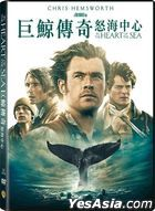 In the Heart of the Sea (2015) (DVD) (Hong Kong Version)