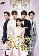 Cinderella and Four Knights (DVD) (Box 1) (Japan Version)