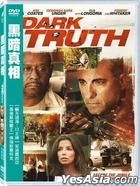 A Dark Truth (2012) (DVD) (Taiwan Version)