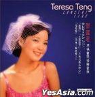 鄧麗君演唱會現場實錄 (2CD) (復黑版)