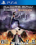Saints Row IV Re-Elected (日本版)