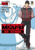 Mobile Suit Gundam MSV-R - The Return of Johnny Ridden (Vol.7)