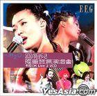 Joey Yung Live in Concert 2001 Karaoke VCD