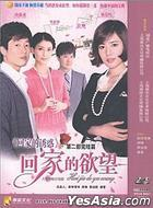 Hui Jia De You Huo (DVD) (Vol.2) (End) (China Version)