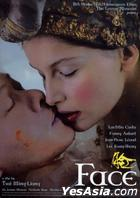 Face (Teaser Version) - Movie Flyer