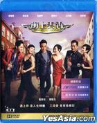 Triumph In The Skies (2015) (Blu-ray) (Hong Kong Version)