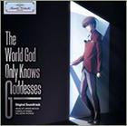 TV Anime The World God Only Knows Megami Hen Original Soundtrack (Japan Version)