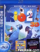 Rio 2 (Blu-ray) (3D + 2D) (Taiwan Version)