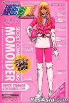 秘密戰隊 Momoider (全)