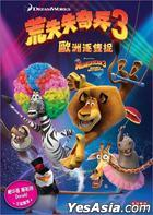Madagascar 3: Europe's Most Wanted  (2012) (DVD) (Hong Kong Version)
